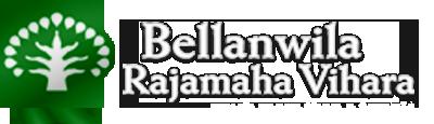 Bellanwila Rajamaha Vihara